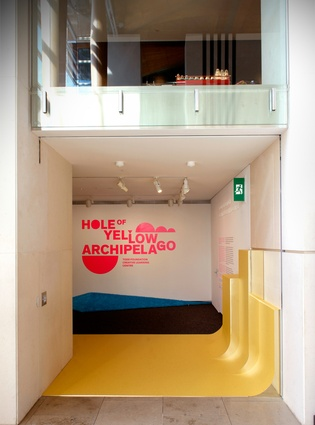 Finalist: Installation – The Hole of Yellow Archipelago (Auckland) by TurnSpace Collective.