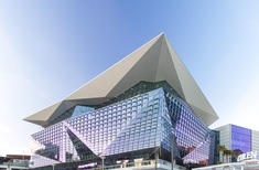 International Convention Centre Sydney opens