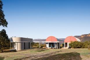 Tiny beauty: Southern Highlands House