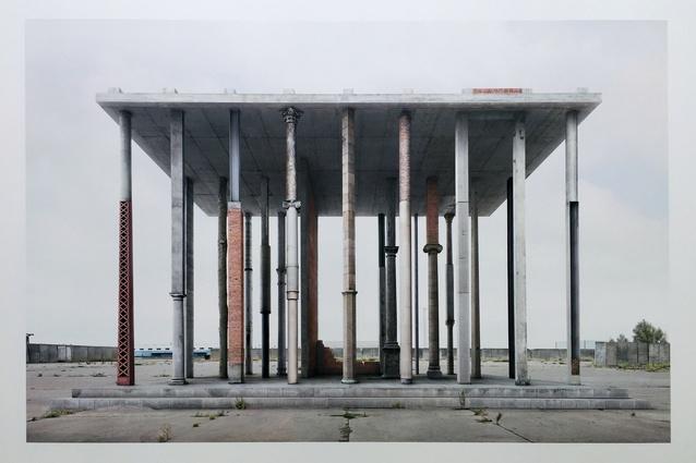 The Belgium pavilion.