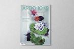 Artichoke 54 preview