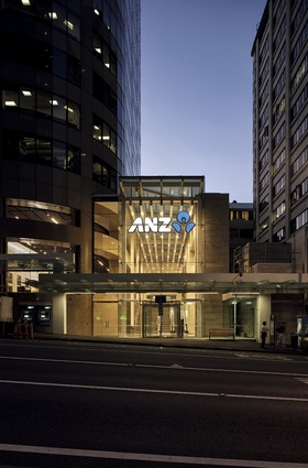 The lantern-like entance to the ANZ Centre on Albert Street.