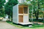 Muji unveils tiny houses by Grcic, Morrison and Fukasawa
