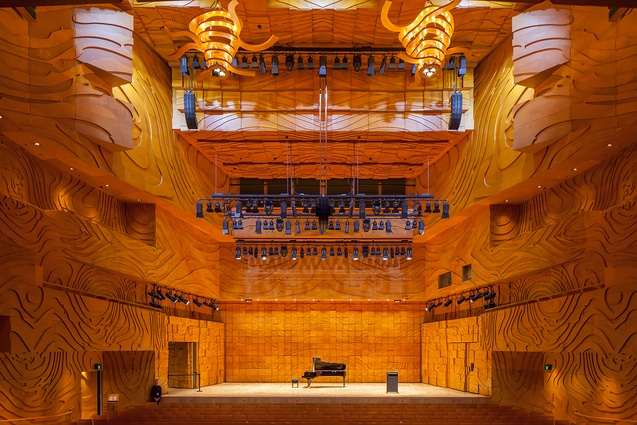Melbourne Recital Centre interior.