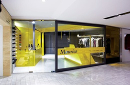 2011 Australian Interior Design Awards shortlist – Retail Design category