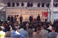 Awards ceremony at Giardini
