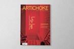Artichoke 53 preview