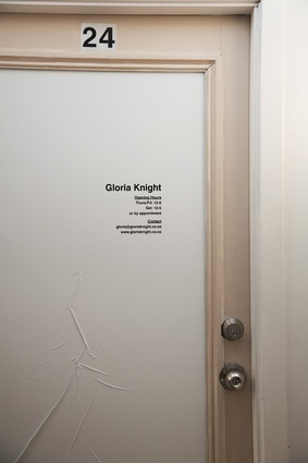 The door to the Gloria Knight gallery.