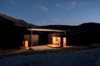 Longbush Ecosanctuary Welcome Shelter