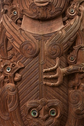 Detail from Te Wao Nui a Tane – the gate to the forest habitat.