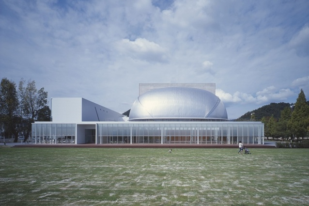 Japan's Mihara Performing Arts Centre (2007) by Maki and Associates.