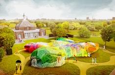 2015 Serpentine pavilion unveiled