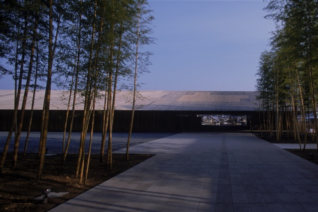 Nakagawa-machi Bato Hiroshige Museum of Art by Kengo Kuma and Associate, 2000.