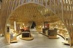 David Trubridge lamp inspires Hermès