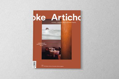 Artichoke issue 69.