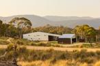 Australian projects among International Architecture Award winners