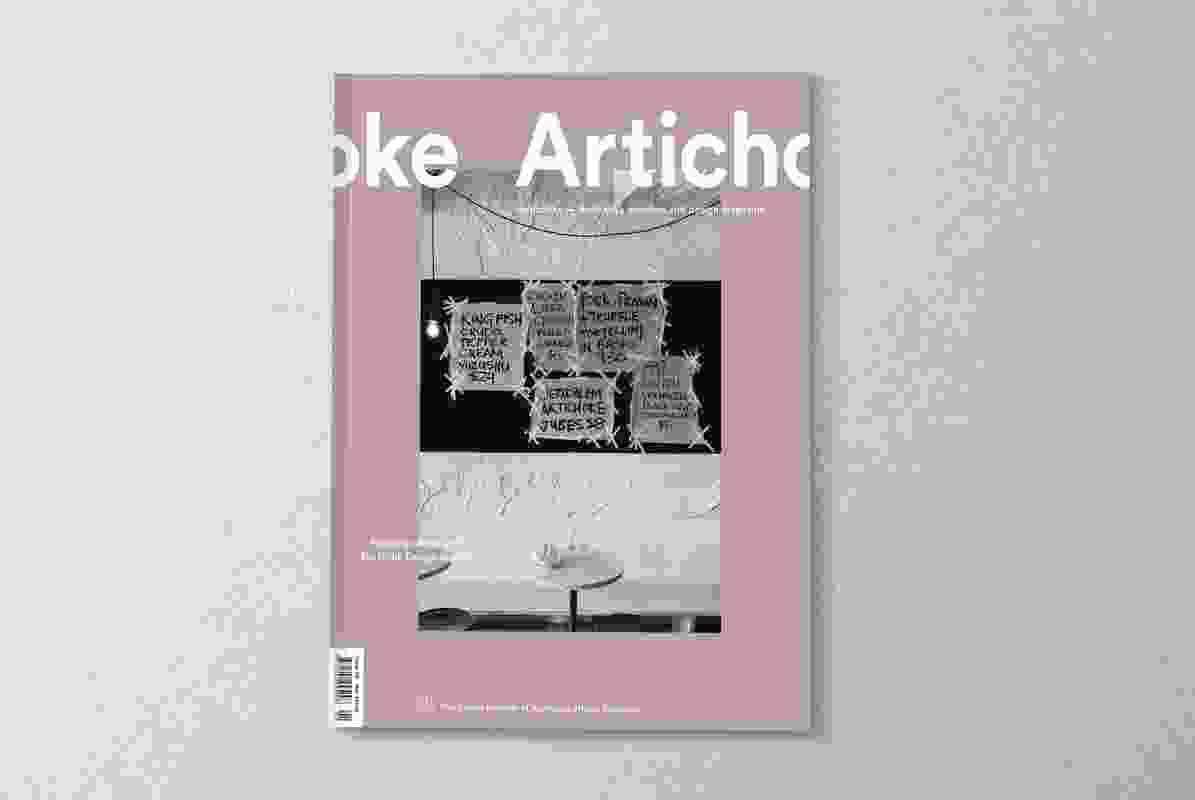 Artichoke issue 61.