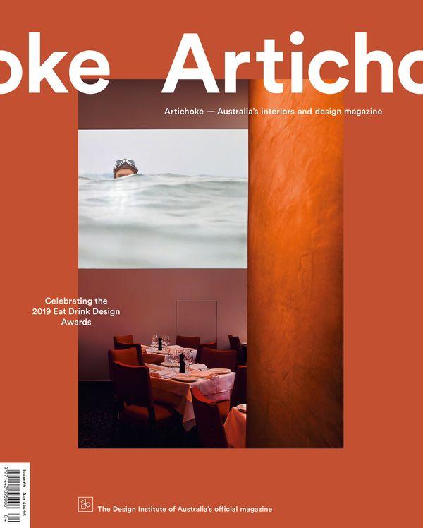 Artichoke, December 2019