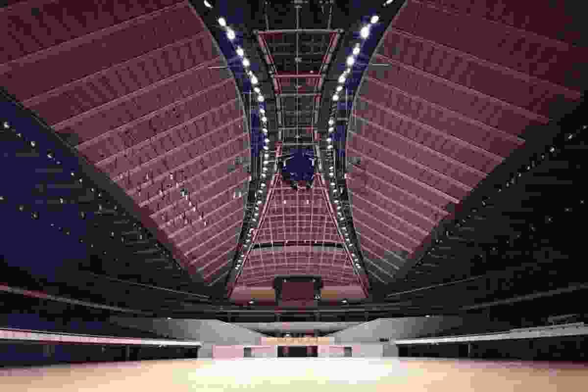 Tokyo Metropolitan Gymnasium.