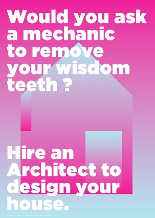 Third prize – <em>Would You Ask a Mechanic to Remove Your Wisdom Teeth?</em> by Super Colossal.