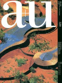 Uluru – Kata Tjuta Cultural Centre onA+Ucover (Japan), 1997.