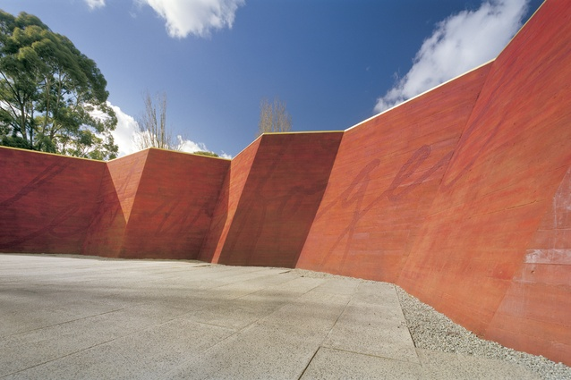 Shrine Visitor's Centre entry courtyard, where 'lest we forget' is inscribed upon the walls.