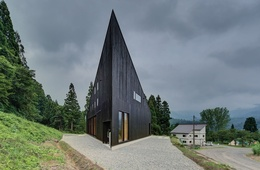 2013 National Architecture Awards: Jørn Utzon Award