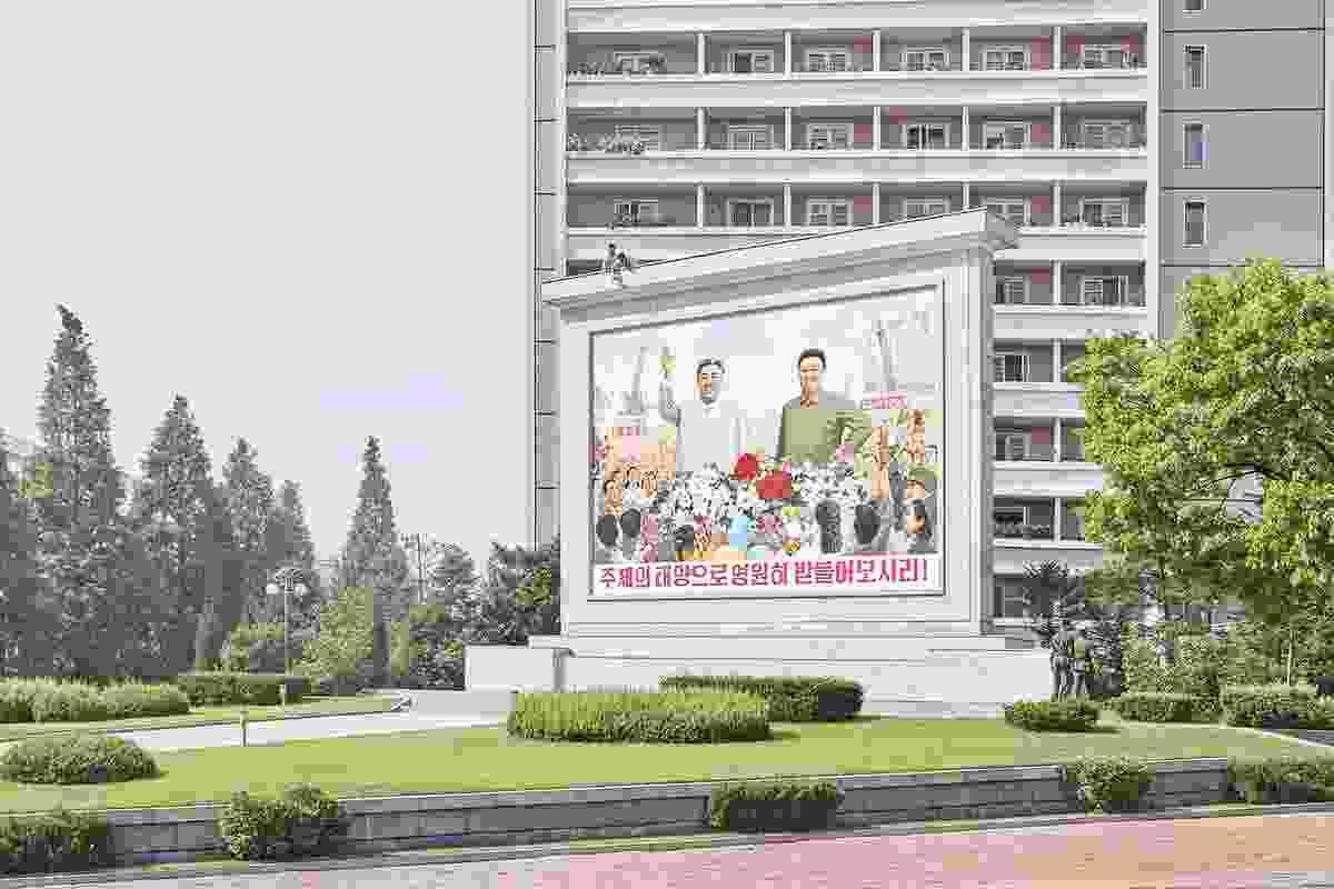 Pyongyang mural.