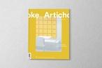 Artichoke 64 preview
