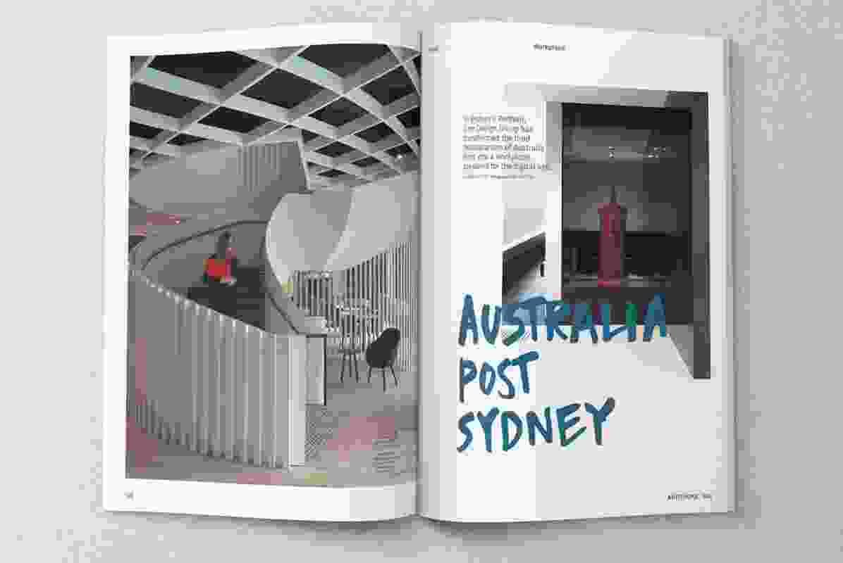 Australia Post Sydney by Carr Design Group.