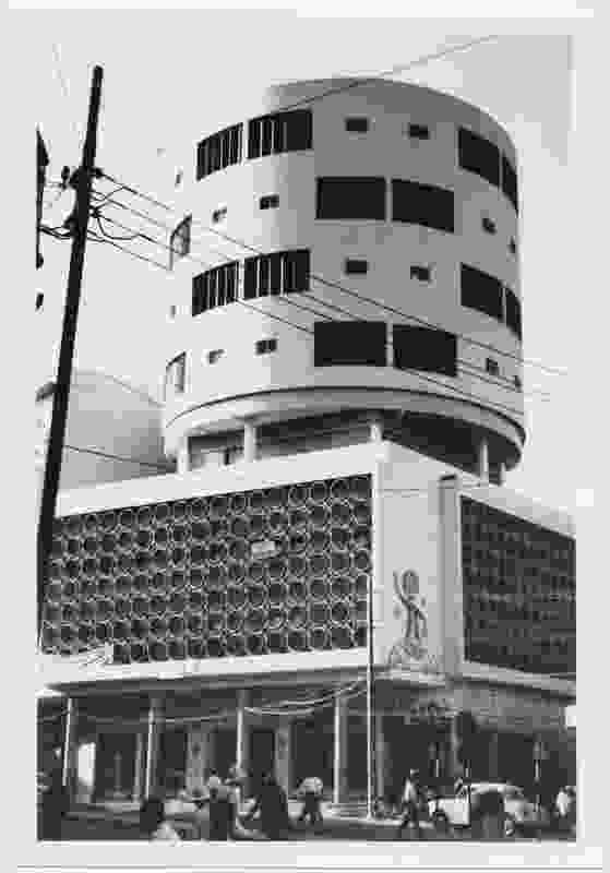 The Abbud Building, by Rifat Chadirji and Abdullah Ihsan Kamil (1955).