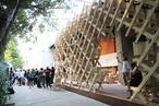 Sydney Architecture Festival 2013