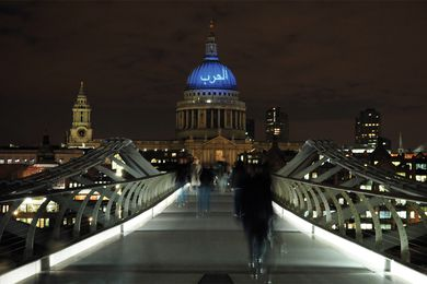 The Question Mark Inside by Martin Firrell, St Paul's Cathedral, London, 2008.