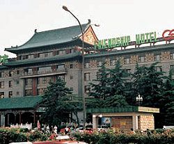 Beijing Friendship Hotel, the symposium venue.