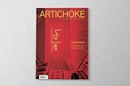 Artichoke 53 preview