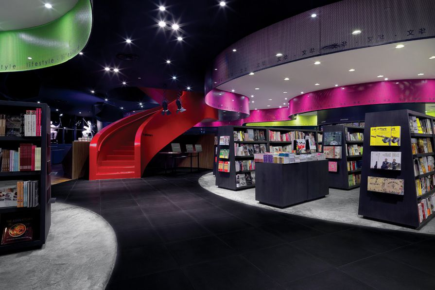 The Prologue bookstore in the Ion shopping centre, Singapore, 2009.