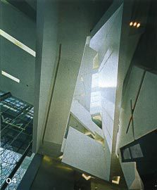 Looking up though the well housing elevators in the ground level entry foyer.Image: Trevor Mein.