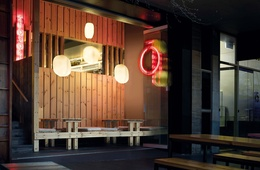 2018 Eat Drink Design Awards: Best Identity Design