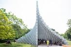BIG's 2016 Serpentine Pavilion unveiled