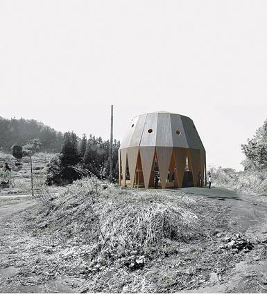 Shortlisted entry by Shuichiro Yoshida Architects and Edwards Moore.