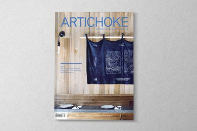 Artichoke issue 57