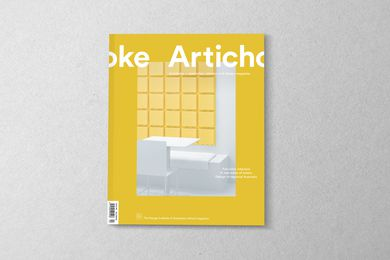 Artichoke issue 64.