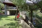 Forever Seidler: Reflections on Killara House
