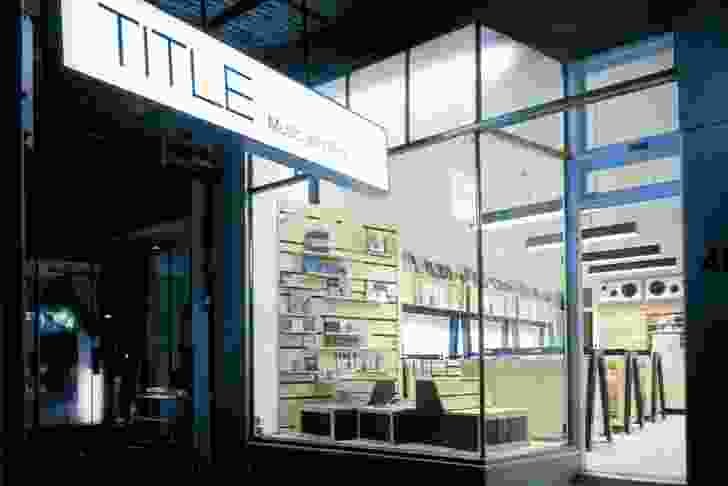 2007 Retail Design Award: TITLE by RUMIK.