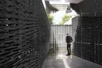 Mexican architect Frida Escobedo to design 2018 Serpentine pavilion