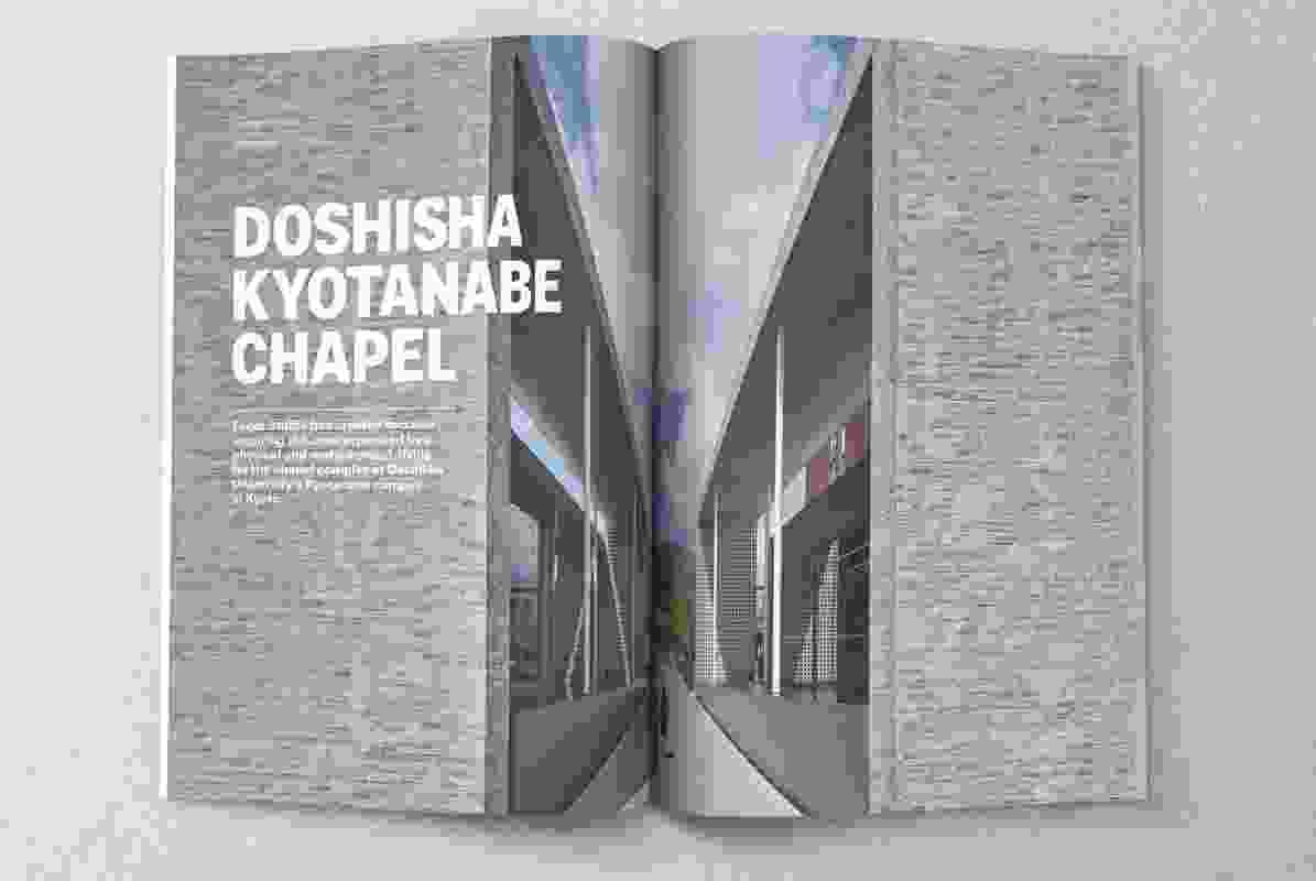 Doshisha Kyotanabe Chapel by Facet Studio.