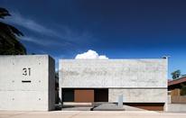 Mexican Contemporary House