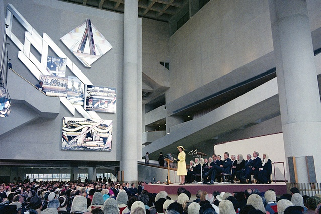 Queen Elizabeth II opened the Canberra High Court on 26 May 1980.